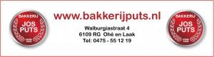 logo_bakkerij_puts
